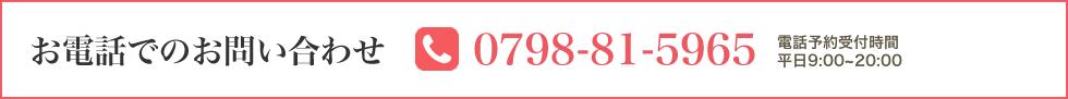 0798815965